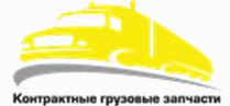 DPautotrack