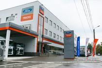 Trgovačka stranica OOO «Supermarket gruzovoy avtotehniki  AVTEK»