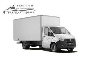 novi GAZ A21R22 kamion hladnjača